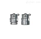 Niezgodka safety valve 31型 赫尔纳