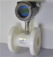 DC-LWGY江西渦輪流量計