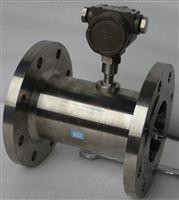 六合开奖记录_DC-LWGY高精度涡轮流量计