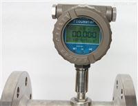 DC-;WGY渦輪流量計