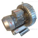木工机械专用5.5KW高压风机