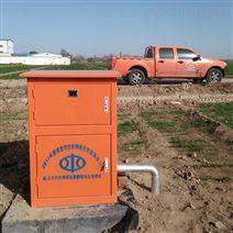 农田智能灌溉钢制井房+无线遥控器