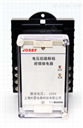 DB-100型电压回路断相闭锁继电器