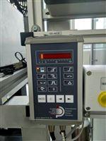 RSE-P1-4-12-R-H上海德斟高建华报价MADER控制器
