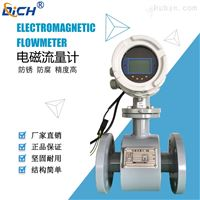 DC-EMFM智能液體電磁流量計