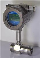 LC廣東廣州微型不銹鋼液體流量計廠家