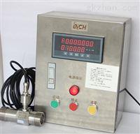 DLPL廣州定量控制加水設備