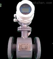 EMFM工程控制專用高精度智能電磁流量計生產廠家