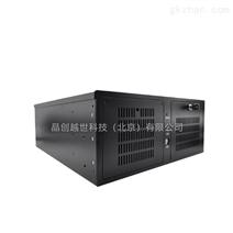 研华机箱4U上架式机箱IPC-611