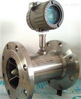 LWGY長春液體渦輪流量傳感器