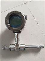 LWB廣東渦輪流量計
