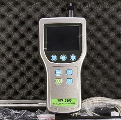 空气质量检测仪/PM2.5分析仪 型号tes5200X
