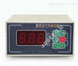 JSZD-1B;JSZD-1C直流电压继电器