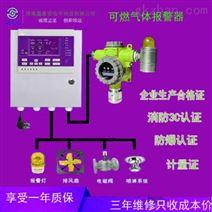 可燃气体报警器总线控制器