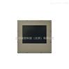 伟恒10.4寸工业防爆触摸平板电脑PPC-8104M