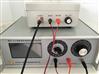 薄膜体积和表面电阻率测试仪