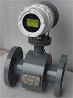 EMFM廢水流量計