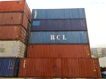 天津澳亚二手集装箱出租出售 20英尺 40英尺