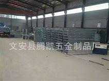 湖北钢制电缆桥架批发采购_腾凯