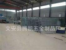 河南钢制电缆桥架厂家大量现货销售_腾凯