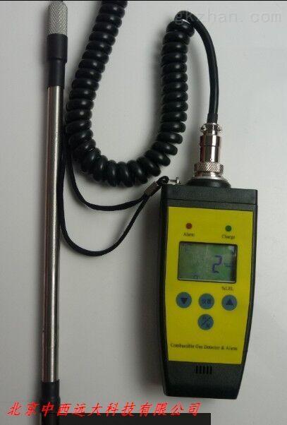 便携式氢气检漏仪现货