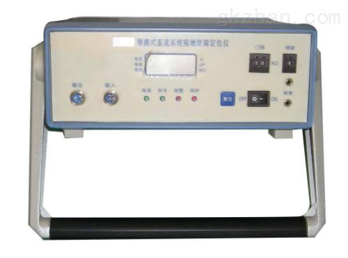 JHKG-ZJB便携式直流系统接地故障定位仪