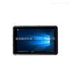 伟恒10.1寸加固平板电脑Win10系统A10-X8601