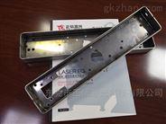 指纹锁机器人激光焊接机