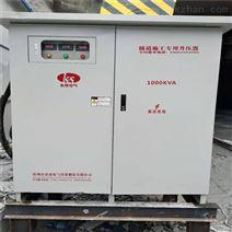 金晟隧道施工升压器400KVA隧道升压稳压器