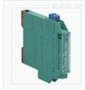 开关量输出P+F安全栅,K系列产品