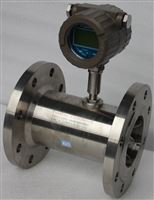 LWGY珠海葉輪式水流量計,珠海小管道水流量傳感器