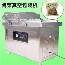双室食品真空包装机 食品专用真空封口机