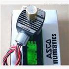 世格ASCO双重作用单杆缸,纽曼蒂克气缸