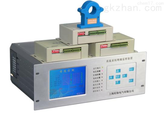 WBDCS-8000直流电源系统绝缘监测装置