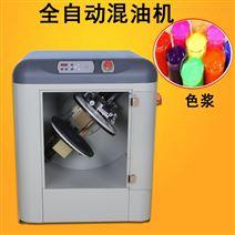印刷油墨搅拌机 浩恩推荐调油机
