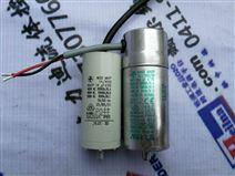 德国还德莱Hydra电容器MLB-MKP 4/285I