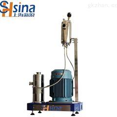 果汁高速均质乳化机