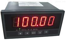 XSEW五位显示称重控制仪表
