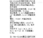 型号:KM1-CS1006 电化学工作站 型号:KM1-CS1006