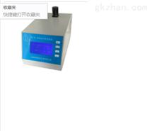 倍率法色度仪型号:SH500-WS-BL