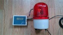 ZXJ供温湿度记录仪(声光报警)RC-HT701A