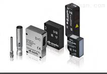 安全光幕:DI-SORIC安全操作,产品图片