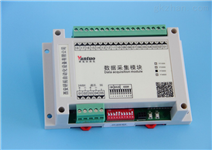 16路模拟量输入模块XM-2000