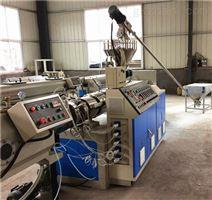 临沂PVC落水管生产线