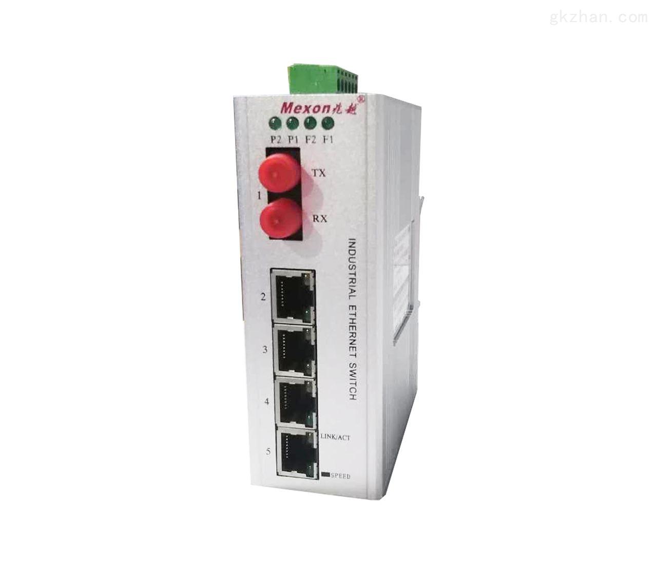 卡轨式全千兆非网管POE工业以太网交换机