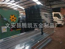 辽宁梯式防火电缆桥架厂家经验丰富_腾凯