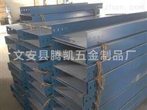 海南大跨距防火电缆桥架厂家质优价廉_腾凯