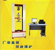 液晶数显式拉力试验机
