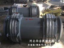 煤粉管道三维补偿器