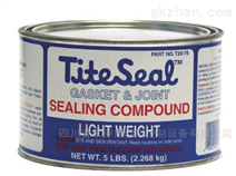 TiteSeal密封胶T20-75 发电机封氢专用 原装